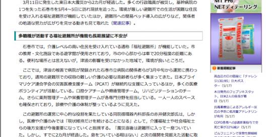 report4